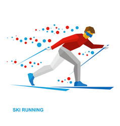 winter sports - skiing cartoon skier running vector image