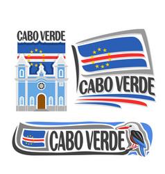 Logo for cabo verde vector