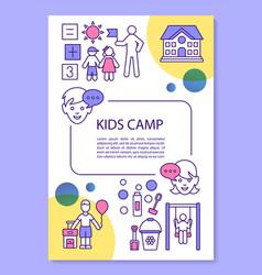 Summer holiday school camp brochure template vector