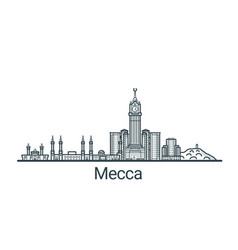 outline mecca banner vector image