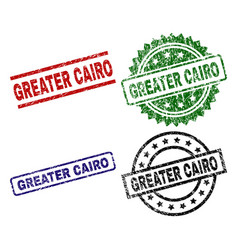 damaged textured greater cairo stamp seals vector image