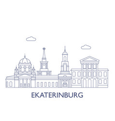 ekaterinburg vector image
