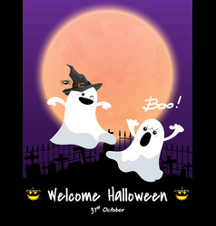 halloween background with welcome halloween text vector image