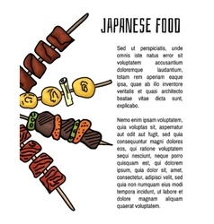 Japanese dishes Background with Japanese Yakitori vector image