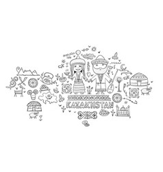 Travel to kazakhstan coloring map for your design vector