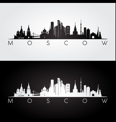 moscow skyline and landmarks silhouette vector image