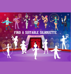 Circus performer silhouettes kids game riddle vector