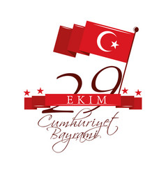 National day republic turkey vector