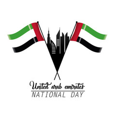 Uae flag with building to partiotic national day vector