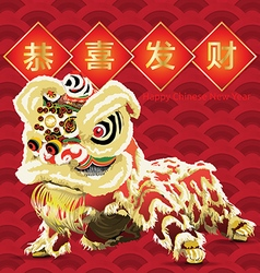 chinese lion dance with blessing vector image vector image