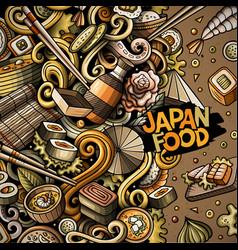 Cartoon hand-drawn doodles japan food frame vector