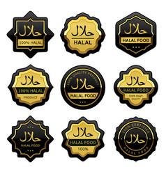 Set luxury black halal food product labels vector