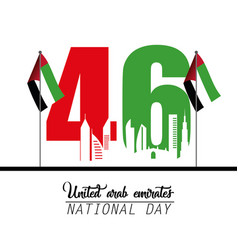 Uae flags to celebrate nationa patriotic day vector