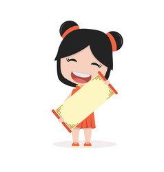 chinese girl with holding a blank sign vector image