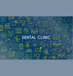 dental clinic banner vector image