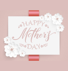 elegant happy mothers day card vector image