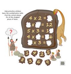 help primitive children learn multiplication vector image