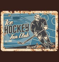 Ice hockey sport star team fan club retro banner vector