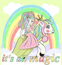 cute princess and unicorn cartoon vector image