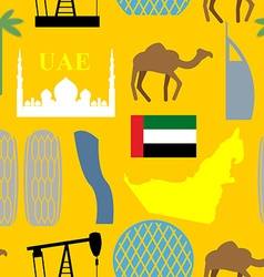 Seamless pattern United Arab Emirates Desert and vector image vector image