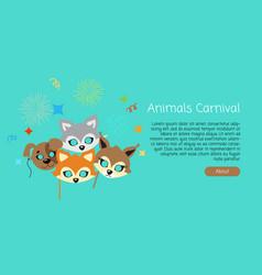animal carnival decoration cartoon masks on face vector image vector image