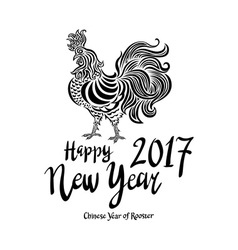 hppy new year 2017 black rooster chinese year of vector image
