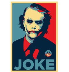 Joker poster joke vector