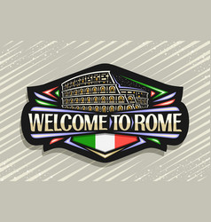 logo for rome vector image