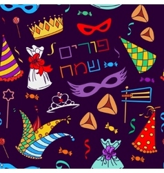 Purim seamless pattern vector image