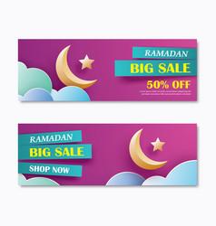 ramadan kareem big sale banner design vector image