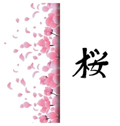 Graphic sakura card vector image vector image