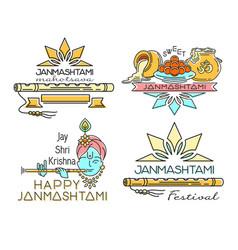 line logo icons set for krishna janmashtami vector image