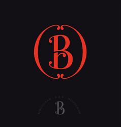 B r monogram combined letters beautiful classic vector