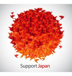 Help japan vector
