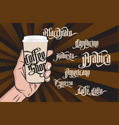 Coffee gothic labels vector
