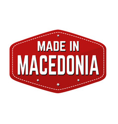 made in macedonia label or sticker vector image