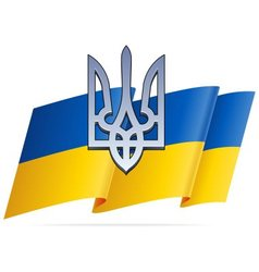 Ukrainian Flag and Chrome Coat of Arms vector image