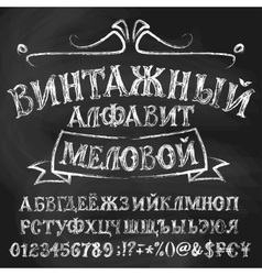 Vintage cyrillic alphabet chalk vector image