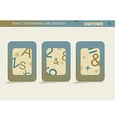 Retro banner signad vector image