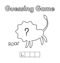 cartoon lion guessing game vector image
