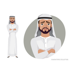 Crying arab man character negative emotion facial vector