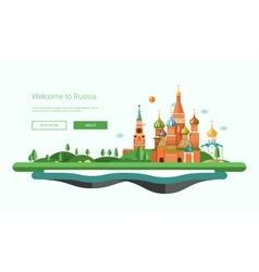 Flat design banner header travel vector