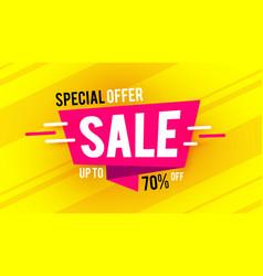 super sale minimalistic design template special vector image