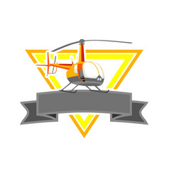 Yellow heli esport logo vector