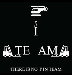 Motivational teamwork message vector
