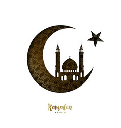 ramadan kareem design cutting paper moon and vector image