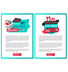 50 percent reduced cost present with bow sale tag vector