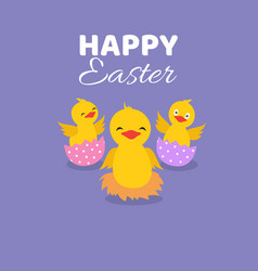 easter egg and chicks cute baby chickens vector image