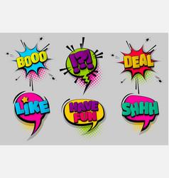 Set comic text speech bubble pop art vector
