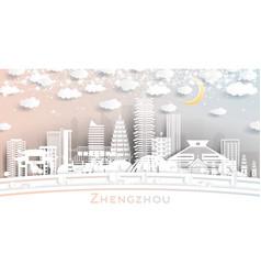 zhengzhou china city skyline in paper cut style vector image